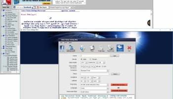Free Tamil Astrology Software screenshot