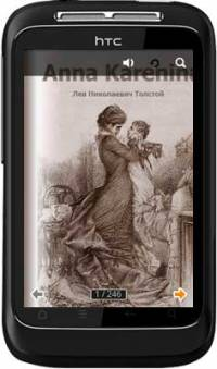 APPMK- Free Android  book App (Anna-Karenina) screenshot