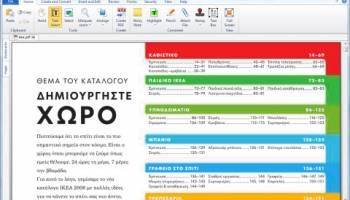 eXPert PDF Reader x64 screenshot