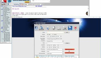 Free Kundli Software screenshot