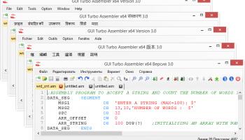 GUI Turbo Assembler - X 64-bit Download
